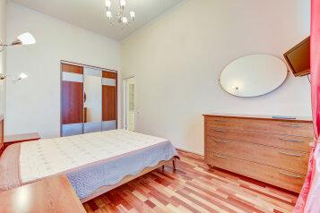 Отдельная комната, набережная реки Мойки, 6, Санкт-Петербург - Фотография 1