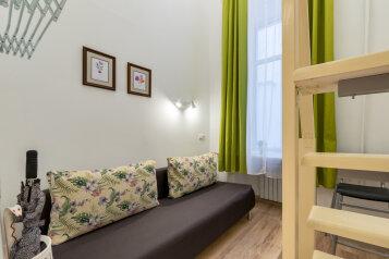 1-комн. квартира, 14 кв.м. на 4 человека, Гороховая улица, 4, Санкт-Петербург - Фотография 1