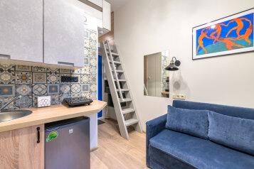 1-комн. квартира, 12 кв.м. на 3 человека, набережная канала Грибоедова, 40, Санкт-Петербург - Фотография 1