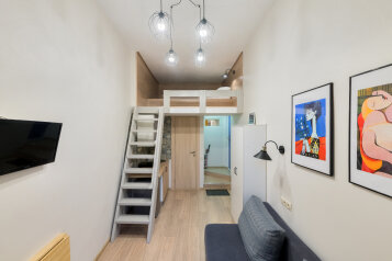 1-комн. квартира, 16 кв.м. на 4 человека, набережная канала Грибоедова, 40, Санкт-Петербург - Фотография 1