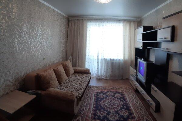 3-комн. квартира, 52 кв.м. на 5 человек, улица Федько, 45, Феодосия - Фотография 1