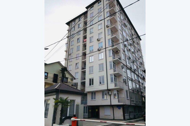 1-комн. квартира, 20 кв.м. на 3 человека, переулок Чкалова, 13, Адлер - Фотография 6