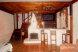 Гостевой оздоровительный дом ЖИВА, с. Озёрное, Светлая на 7 комнат - Фотография 28