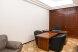 Люкс двухкомнатный:  Номер, 2-местный, 2-комнатный - Фотография 11