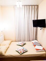 1-комн. квартира, 15 кв.м. на 2 человека, Новодмитровская улица, 2к5, Москва - Фотография 1