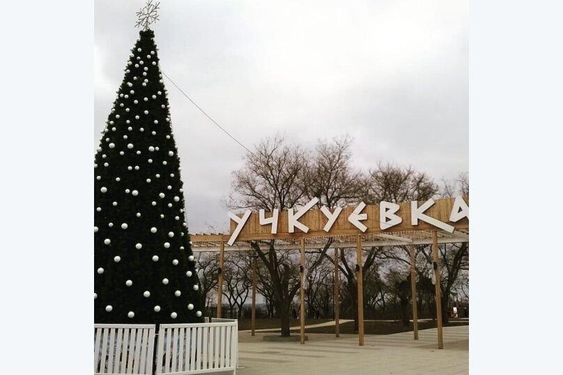 """Гостевой дом """"Панорама  Учкуевки"""", Виноградная, 24 на 7 комнат - Фотография 6"""