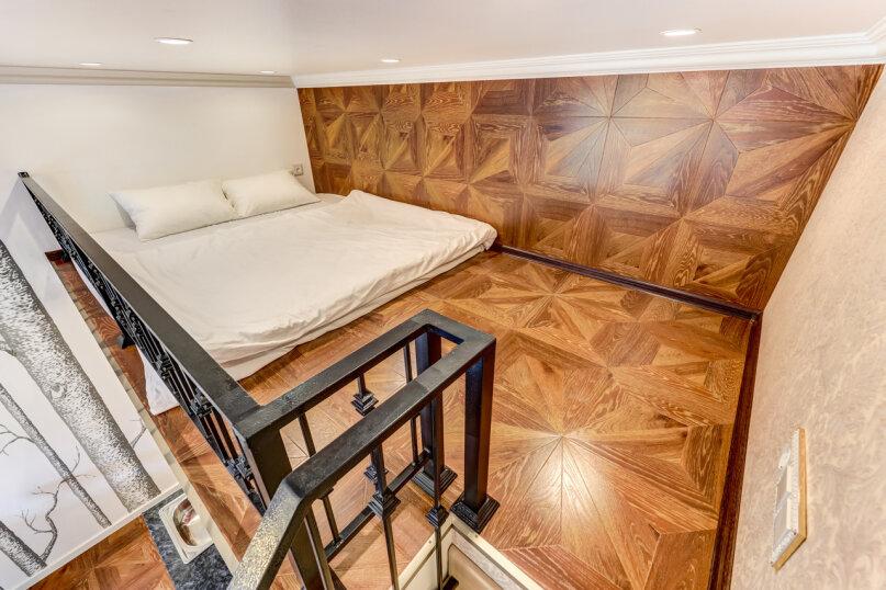1-комн. квартира, 24 кв.м. на 4 человека, Петропавловская улица, 8, Санкт-Петербург - Фотография 4