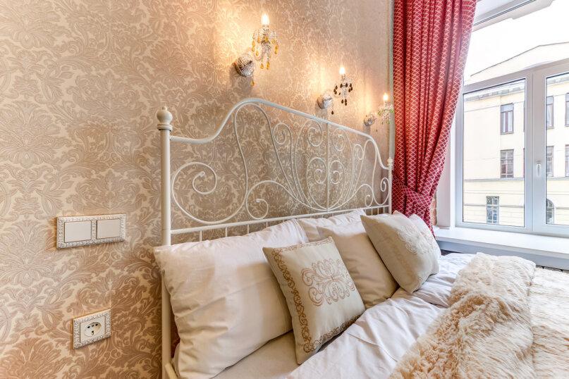 1-комн. квартира, 24 кв.м. на 4 человека, Петропавловская улица, 8, Санкт-Петербург - Фотография 9