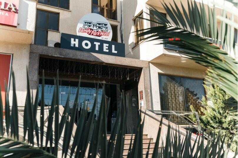 """Мини-отель """"Family Park Hotel"""", улица Кирова, 11 на 15 номеров - Фотография 4"""