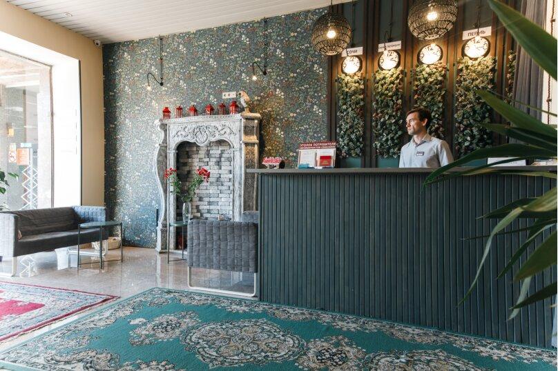 """Мини-отель """"Family Park Hotel"""", улица Кирова, 11 на 15 номеров - Фотография 9"""