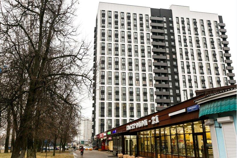 1-комн. квартира, 18 кв.м. на 2 человека, Профсоюзная улица, 128А, Москва - Фотография 7