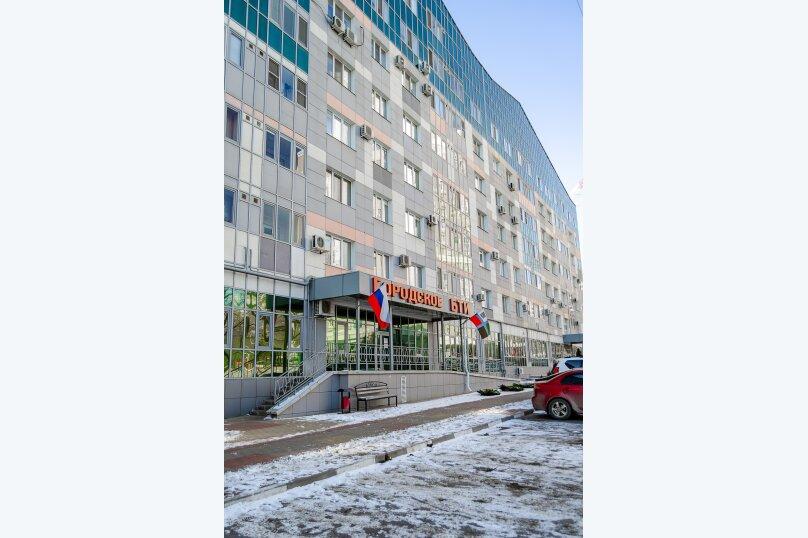 1-комн. квартира, 40 кв.м. на 2 человека, Парковая улица, 5, Белгород - Фотография 3