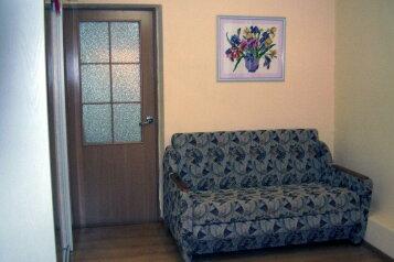 Полдома с отдельным входом в Ялте недорого, 47 кв.м. на 5 человек, 1 спальня, Мира, 21, Ялта - Фотография 1