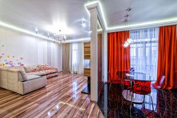 2-комн. квартира, 57 кв.м. на 5 человек, улица Кави Наджми, 22А, Казань - Фотография 1