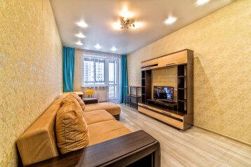 1-комн. квартира, 46 кв.м. на 5 человек, улица Алексея Козина, 5, Казань - Фотография 1
