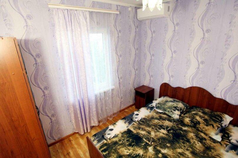 """Гостевой дом """"А Амины"""", село Псырцха, Сухумское шоссе на 17 комнат - Фотография 40"""
