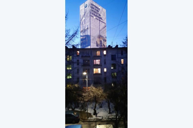 3-комн. квартира, 41 кв.м. на 7 человек, Краснопутиловская улица, 105, метро Московская, Санкт-Петербург - Фотография 24