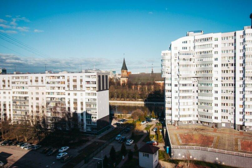 1-комн. квартира, 39 кв.м. на 4 человека, Эпроновская улица, 33, Калининград - Фотография 9