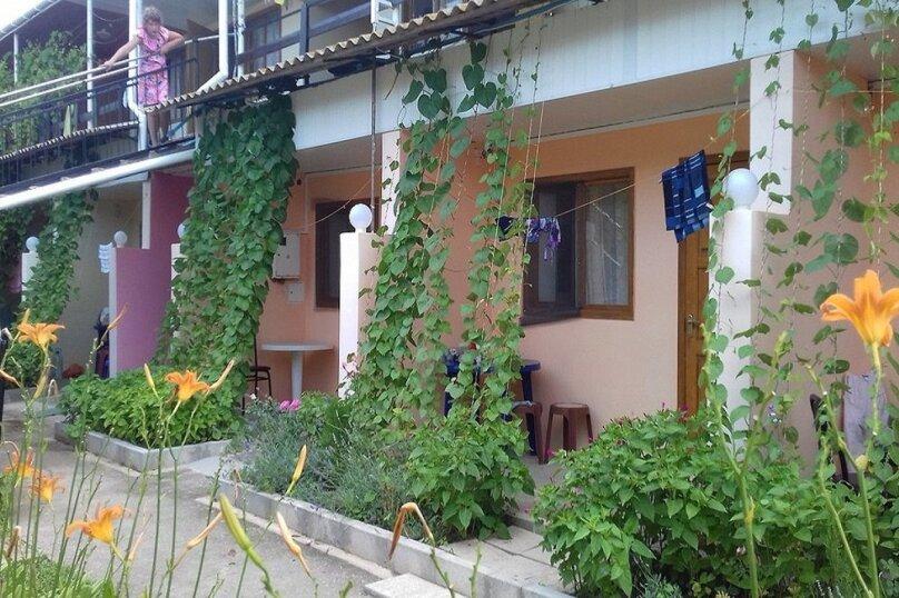 """Гостевой дом """"Жемчужина моря"""", улица Мира, 1 на 30 комнат - Фотография 62"""