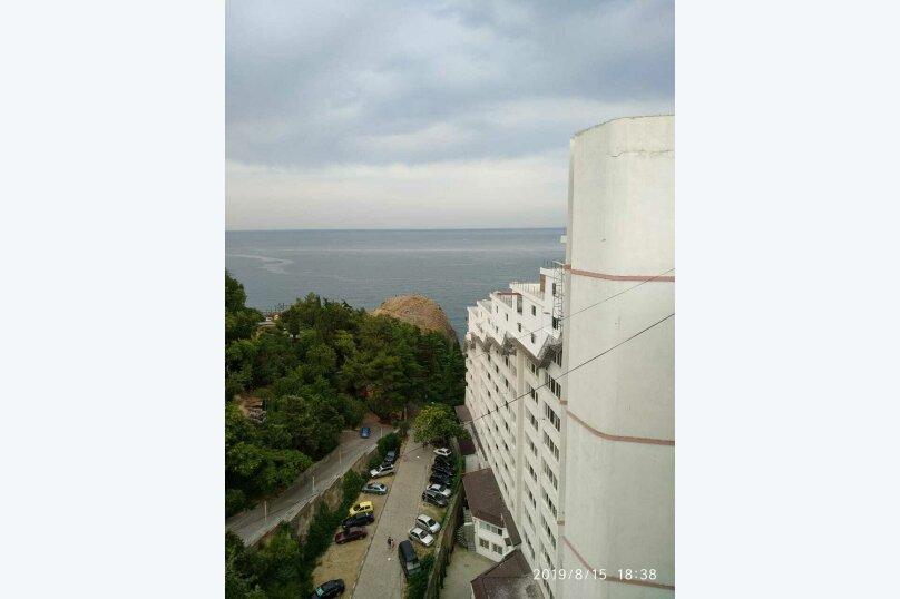 3-комн. квартира, 65 кв.м. на 7 человек, Прибрежная улица, 7, Партенит - Фотография 32