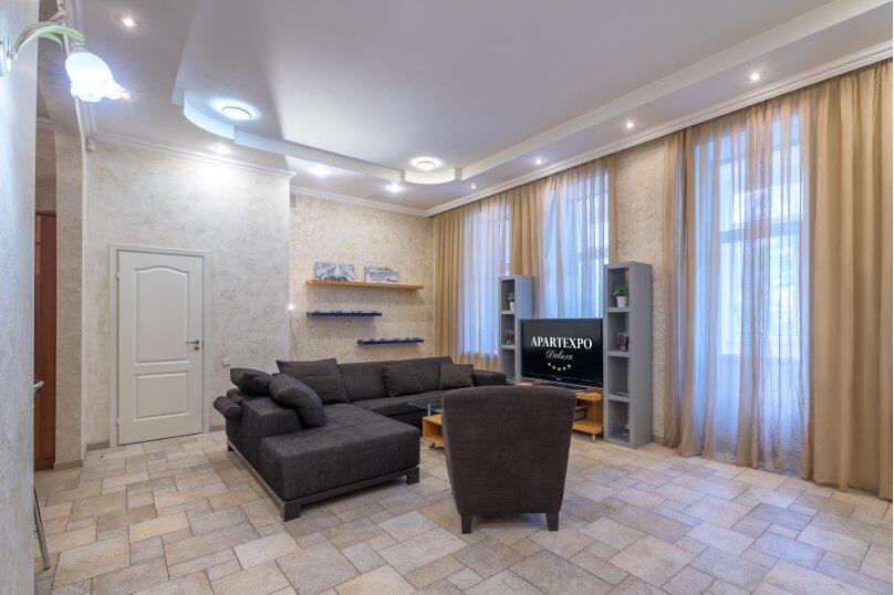 2-комн. квартира, 98 кв.м. на 4 человека, улица Арбат, 29, Москва - Фотография 1