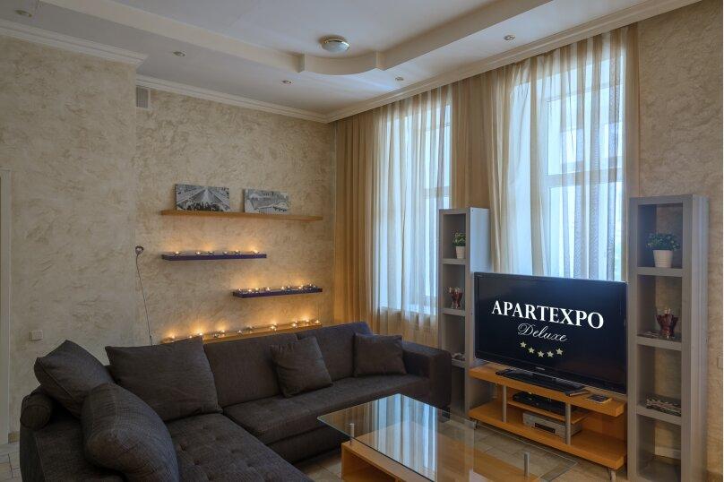 2-комн. квартира, 98 кв.м. на 4 человека, улица Арбат, 29, Москва - Фотография 11