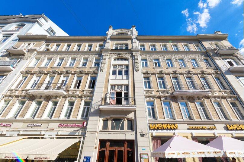 2-комн. квартира, 98 кв.м. на 4 человека, улица Арбат, 29, Москва - Фотография 43
