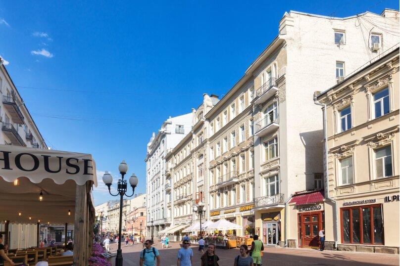 2-комн. квартира, 98 кв.м. на 4 человека, улица Арбат, 29, Москва - Фотография 44