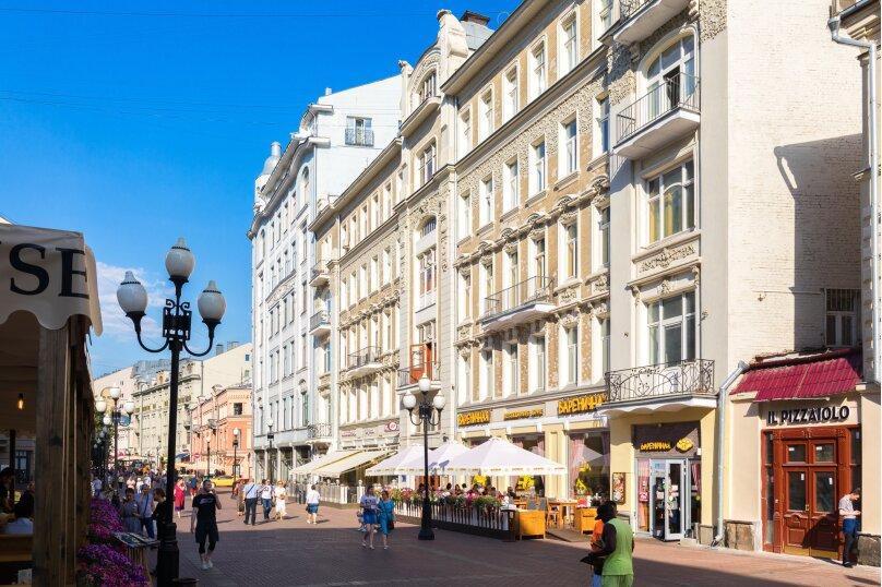2-комн. квартира, 98 кв.м. на 4 человека, улица Арбат, 29, Москва - Фотография 45