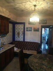 3-комн. квартира на 4 человека, улица Акиртава, 38, Сухум - Фотография 1