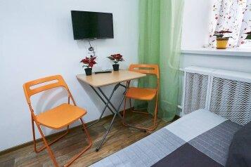1-комн. квартира, 16 кв.м. на 4 человека, Средний проспект Васильевского острова, 51, Санкт-Петербург - Фотография 1