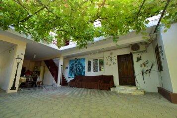 Гостевой дом ЛИЛИЯ, улица Ленина, 90 на 12 комнат - Фотография 1