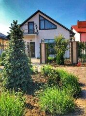 Дом, 150 кв.м. на 6 человек, 2 спальни, улица 160 лет Витязево, 51, Витязево - Фотография 1