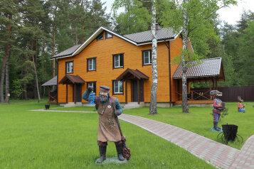 Стандартный коттедж для 8 гостей с 4 спальнями , 105 кв.м. на 8 человек, 4 спальни, деревня Митино, Лесные поляны, Заокский - Фотография 1