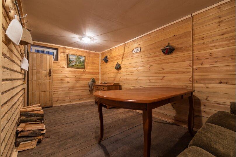 Дом в сосновном лесу, у Европарка, 250 кв.м. на 12 человек, 4 спальни, СНТ Рублево-10, 153, Москва - Фотография 19
