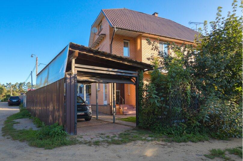 Дом в сосновном лесу, у Европарка, 250 кв.м. на 12 человек, 4 спальни, СНТ Рублево-10, 153, Москва - Фотография 30