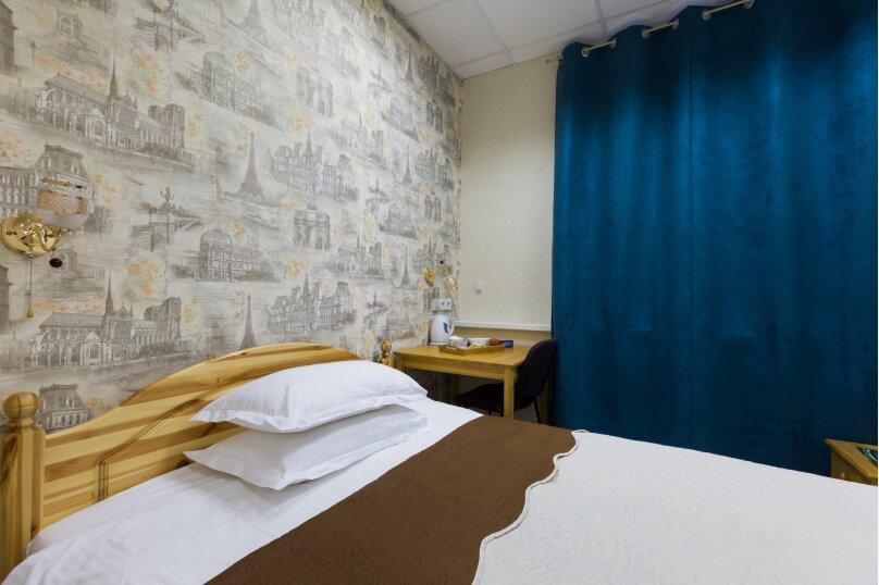 Небольшой двухместный номер с 1 кроватью, улица Заки Валиди, 64/2, Уфа - Фотография 2