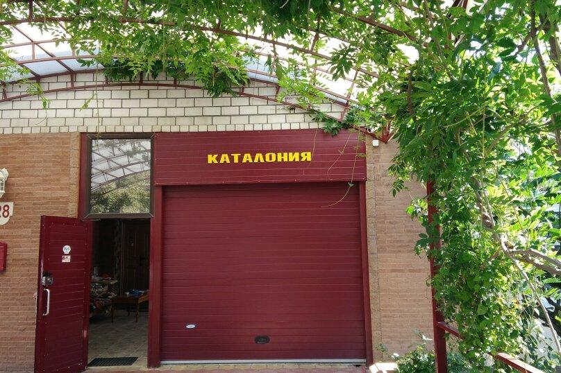 """Дом для отдыха """"Каталония"""", 120 кв.м. на 7 человек, 2 спальни, Заводская улица, 28, Анапа - Фотография 11"""