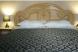 Номер-студио с кроватью размера king size:  Номер, Люкс, 2-местный, 2-комнатный - Фотография 3