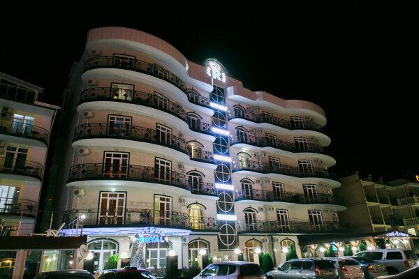 Отель Royal  Витязево