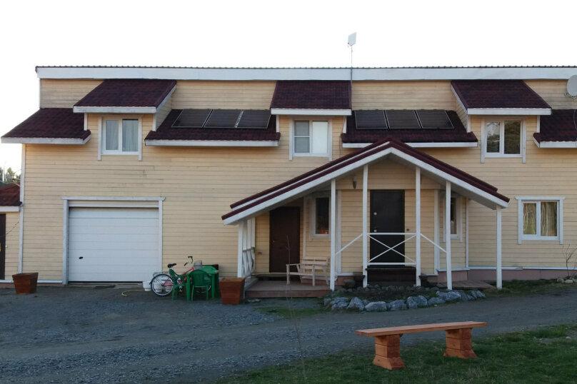 Гостевые дома в Бухте Терву 6 коттеджей, Поселок Терву, Ладожская улица на 8 номеров - Фотография 5