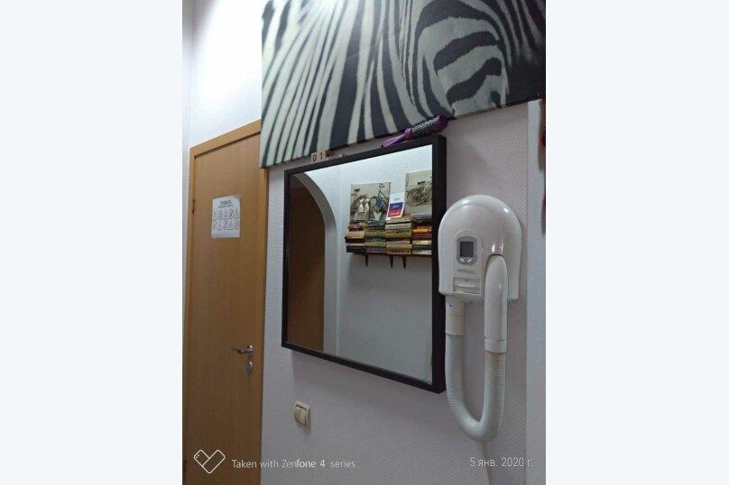 Двухместный номер эконом-класса с 1 кроватью, улица Клары Цеткин, 31, Москва - Фотография 3