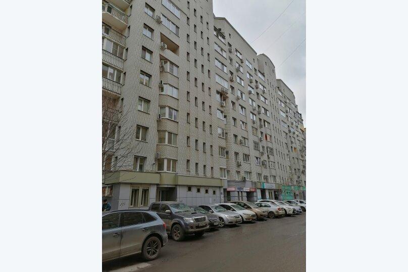1-комн. квартира, 38 кв.м. на 3 человека, Ульяновская улица, 37/41, Саратов - Фотография 7