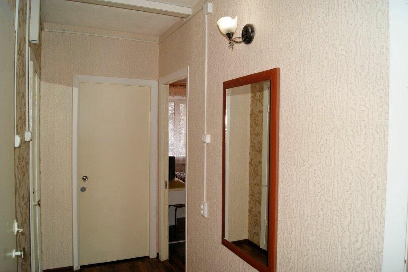 Апартаменты , улица Зубковой, 23 на 5 комнат - Фотография 2