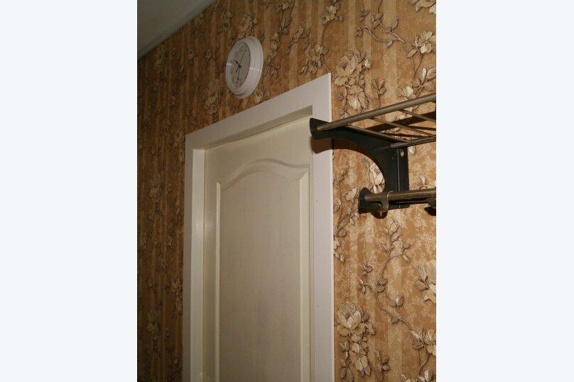 Апартаменты , улица Зубковой, 23 на 5 комнат - Фотография 3