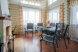 Коттедж с баней-бочкой, 165 кв.м. на 9 человек, 4 спальни, Лесная , 23, Пушкино - Фотография 17