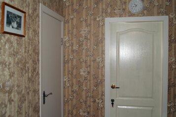 Апартаменты , улица Зубковой, 23 на 5 комнат - Фотография 1