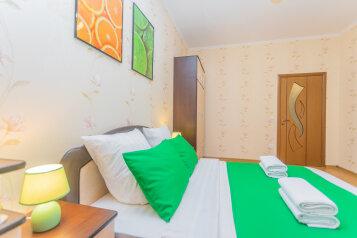 2-комн. квартира, 72 кв.м. на 6 человек, улица Монтажников, 12, Краснодар - Фотография 1