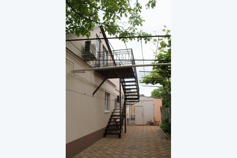 1-комн. квартира, 35 кв.м. на 4 человека, Восточный переулок, 35, Геленджик - Фотография 10