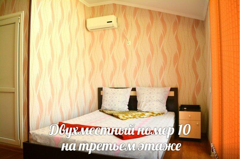 """Мини-отель """"Адлер"""", улица Мира, 31 на 17 комнат - Фотография 46"""